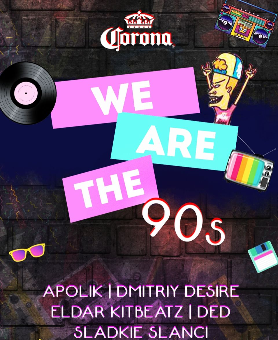 WE ARE 90s