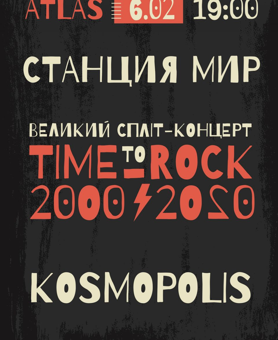 Time To Rock 2000/2020