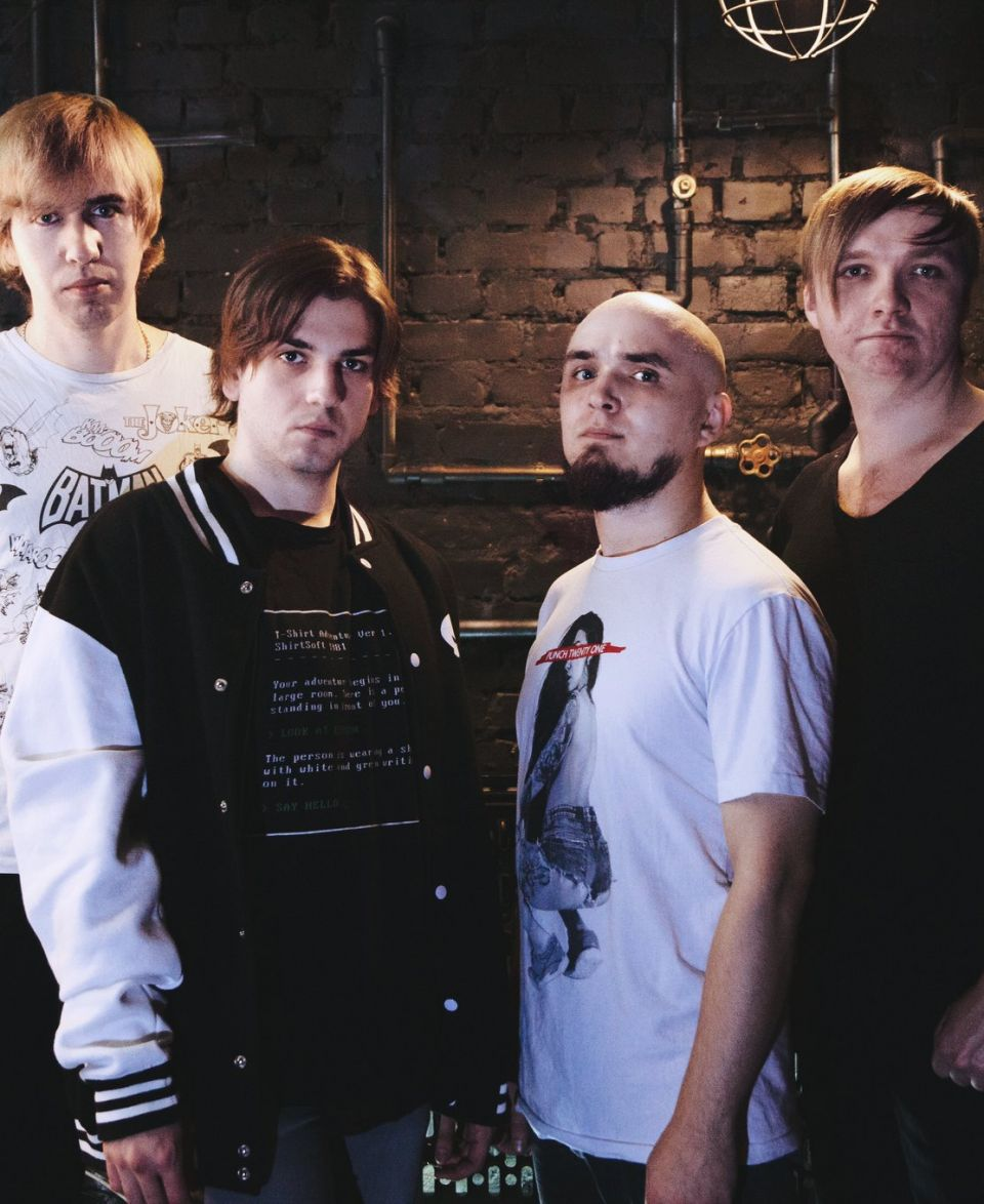 Smetana Band