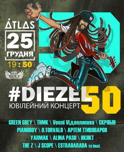 DIEZEL50