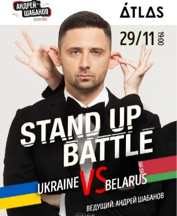Stand-Up Battle